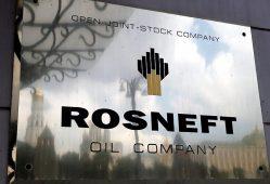 روسنفت بدهی شرکت نفتی هند به ایران را میپردازد