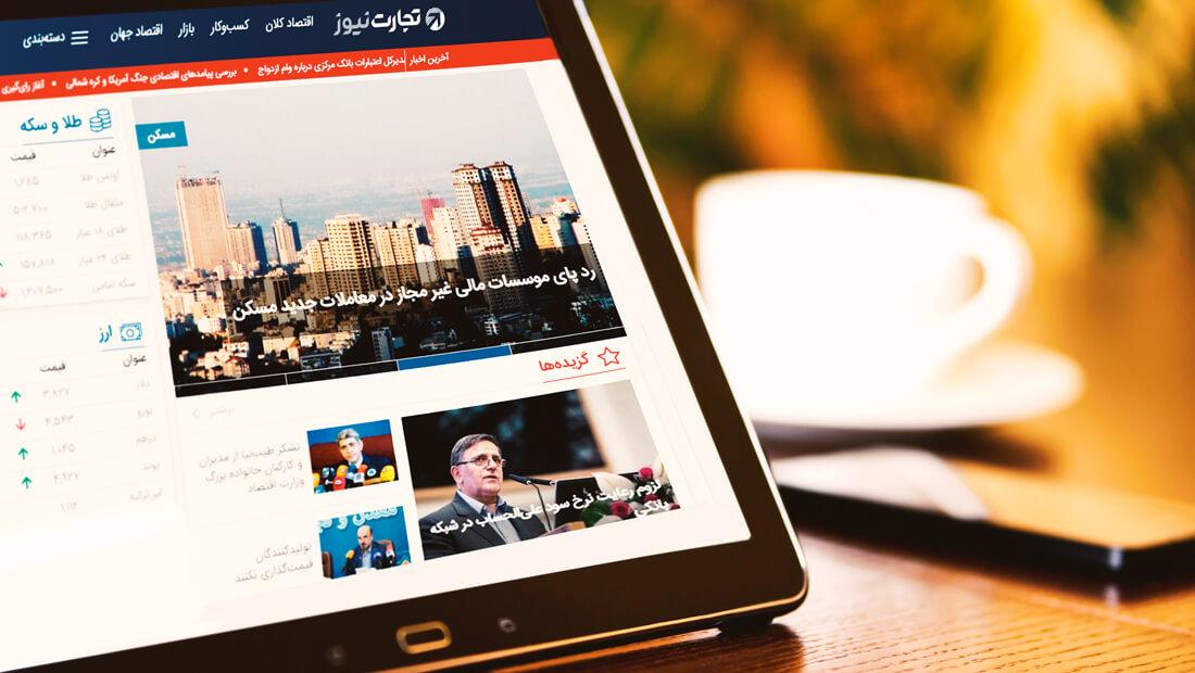 امروز و فردایاینترنت در ایران