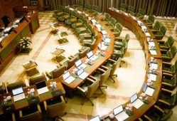 پنجمین دوره شورای شهر تهران