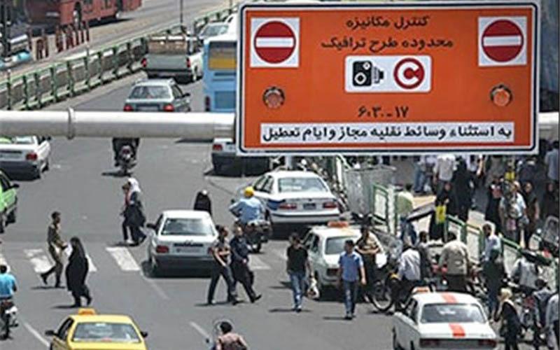 نرخ جدید طرح ترافیک ۹۸ اعلام شد