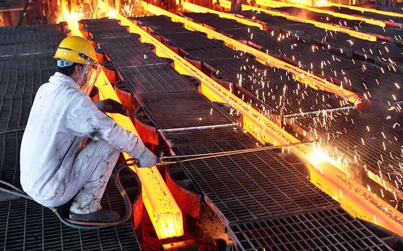 شرکت معادن و فلزات