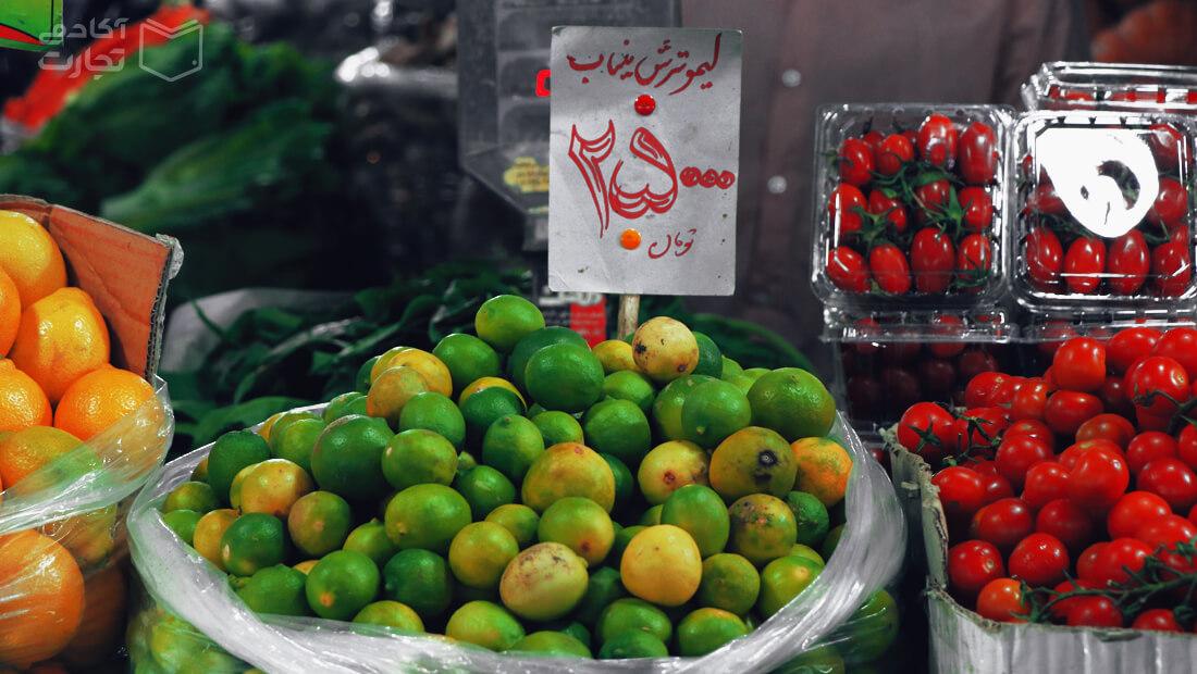 میوه قیمتگذاری دولتی گرانی ارزانی