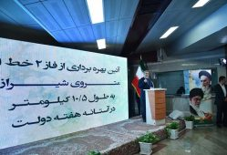افتتاح فاز دوم مترو شیراز