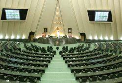 مجلس چهارمین روز بررسی صلاحیت وزیران پیشنهادی