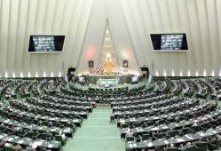 رای اعتماد مجلس
