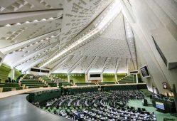 مجلس رایگیری صلاحیت وزیران