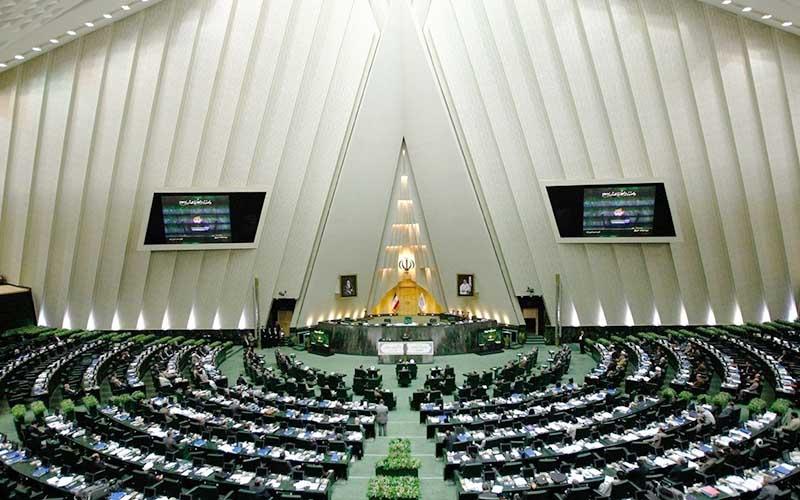 موافقت با تفحص از عملکرد وزارت صنعت، معدن و تجارت درباره مجوز معدن