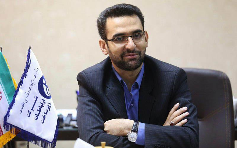 وزیر پیشنهادی ارتباطات و فناوری اطلاعات