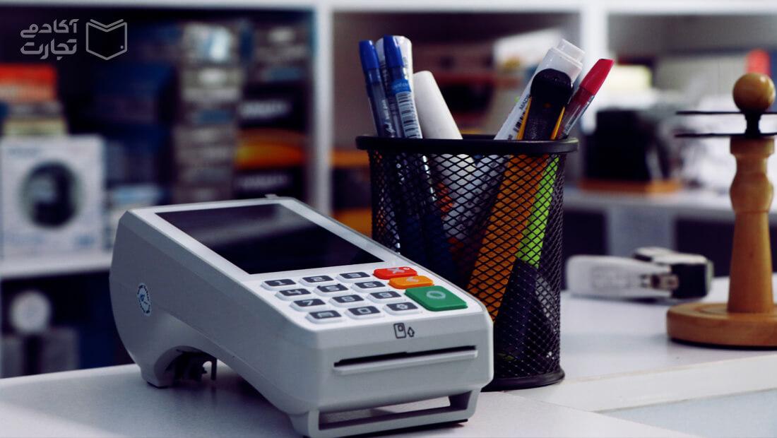کسبوکارهای کوچک سرمایهگذاری