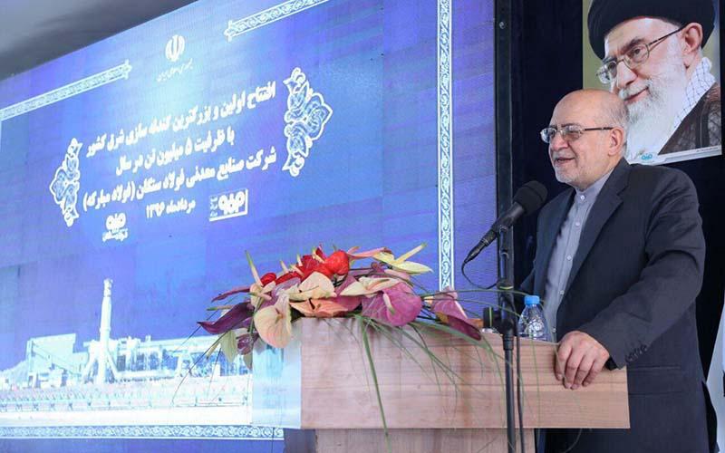 هدف جدی وزارت صنعت تکمیل زنجیره تولید مواد معدنی است
