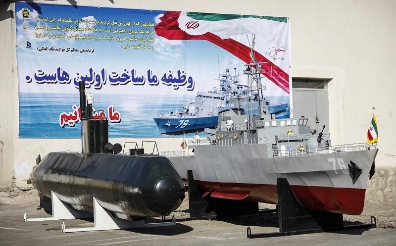 تشکیل یک نهاد دولتی جدید برای ساخت تسلیحات نظامی