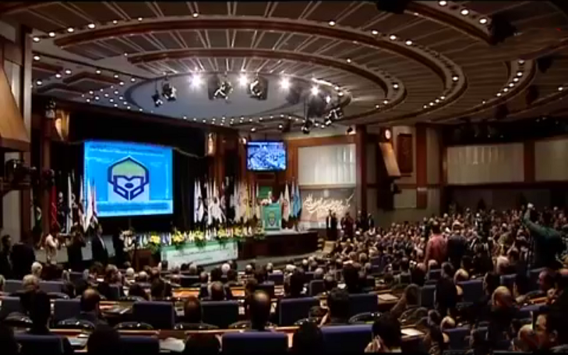 سخنان تیم اقتصادی دولت در همایش بانکداری اسلامی