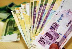 لایحه اصلاح قانون پولی و بانکی کشور