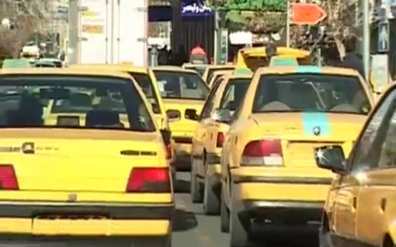کرایه تاکسی چقدر افزایش مییابد؟