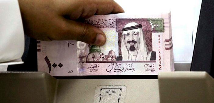 کسری بودجه عربستان کاهش یافت