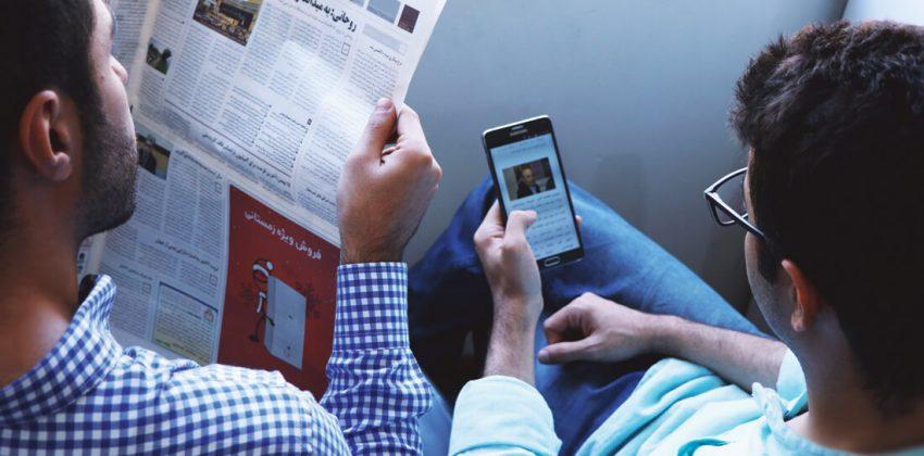 رسانه مجازی روزنامه اینترنت خبر خبرنگار