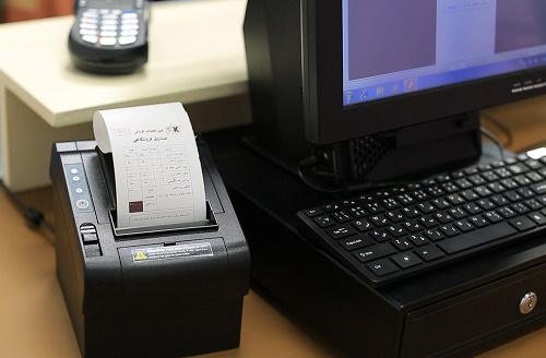 اخذ مالیات از اصناف به وسیله صندوقهای مکانیزه
