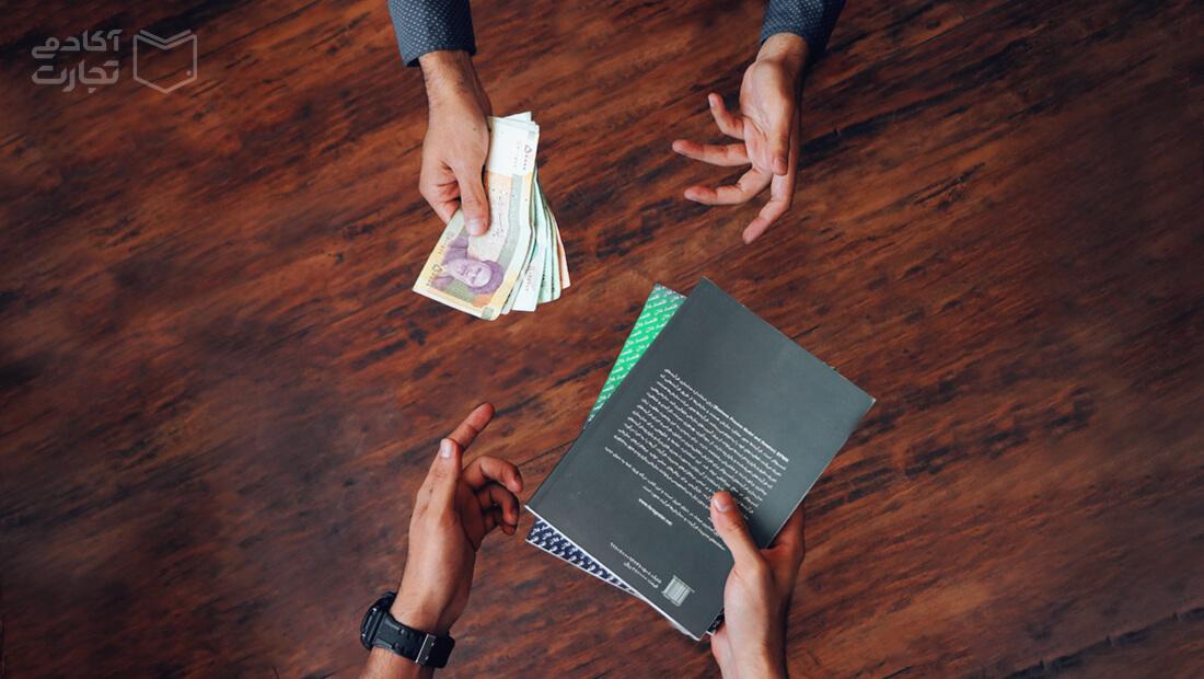 آموزش عالی رایگان هزینه پول کتاب کنکور