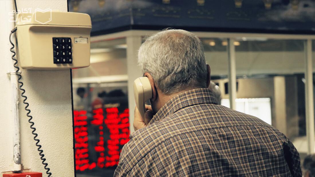 بازار بورس مالی رفتاری