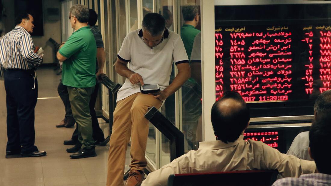 مالی رفتاری بازار بورس اوراق بهادار