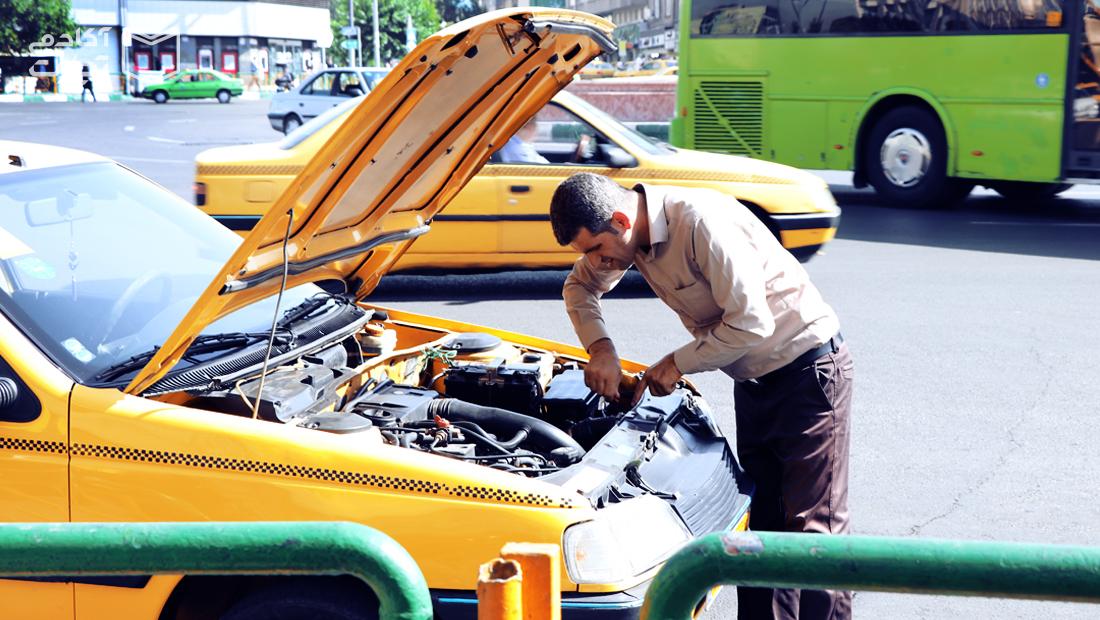 تاکسی استهلاک سازمان مدیریت