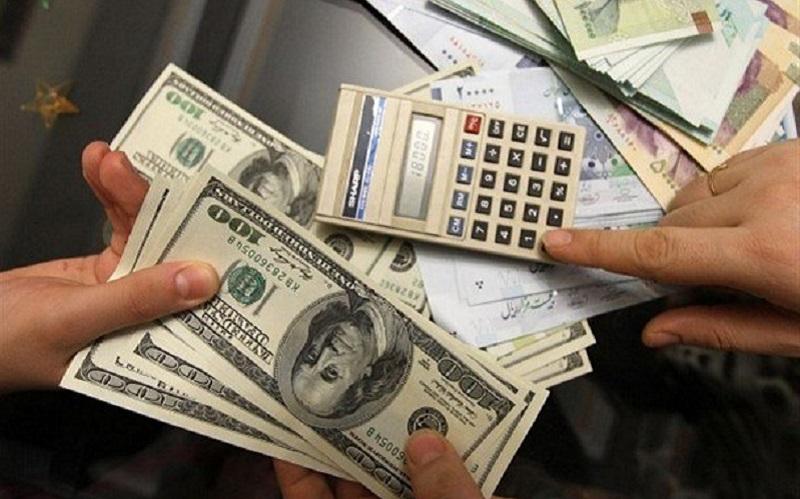حذف ارز مبادلهای