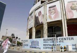 اقتصاد عربستان سعودی