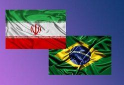 روابط بانکی ایران و برزیل