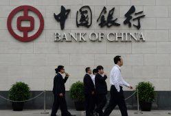 بانک مرکزی چین تجارت با کره شمالی را متوقف کنید