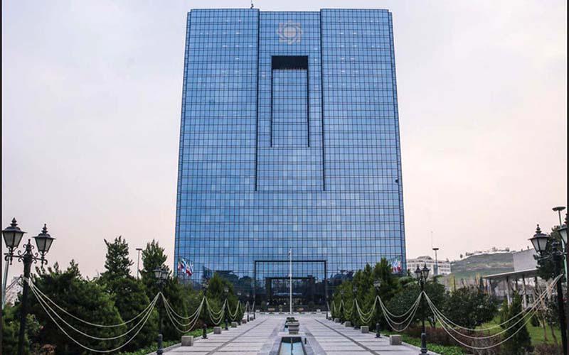انتقال ۱۸۰۰ حساب دولتی به بانک مرکزی