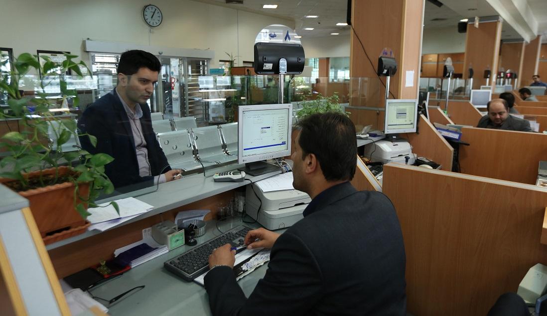 تخلفات بانکها