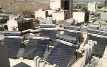 بومی سازی آبگرمکن های خورشیدی - تجارتنیوز