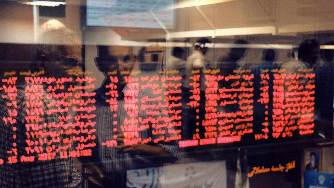 تحلیل بنیادی سهام بازار بورس اوراق بهادار