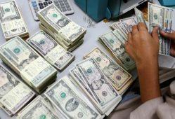 یکسانسازی نرخ ارز