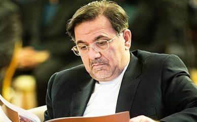 وام ۷۰ میلیون یورویی فرانسه به ایران
