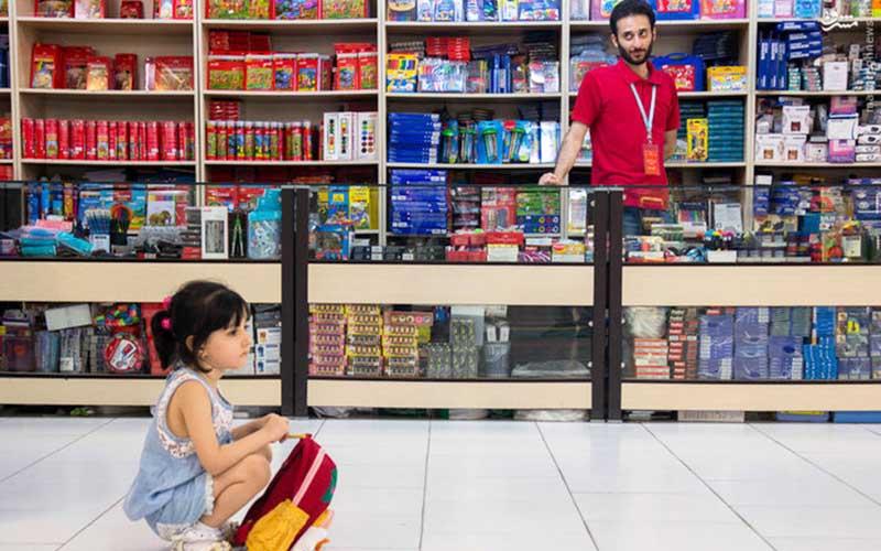 برآورد مخارج در آستانه بازگشایی مدارس