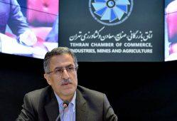 خبر رئیس اتاق بازرگانی تهران از وعده وزیر صنعت برای تثبیت تعرفههای تجاری