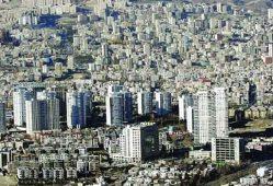 آمار ۲.۵ میلیون خانه خالی محل تردید است