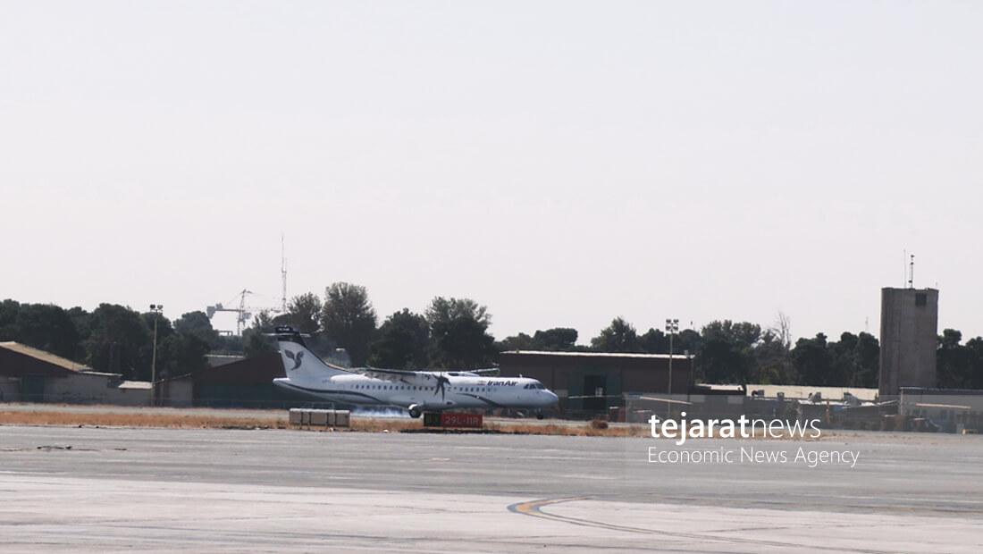 تحویل دو فروند ATR به ایران