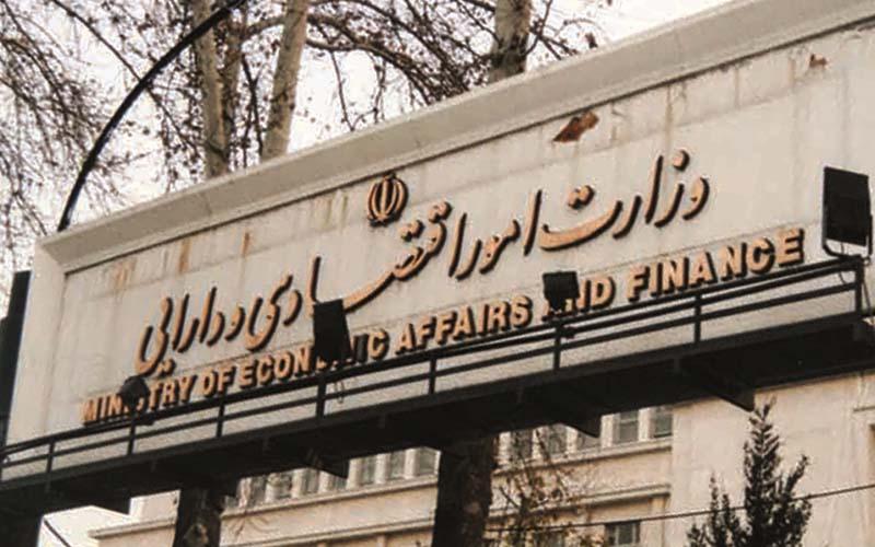انتصاب سرپرست وزارت اقتصاد با حکم رئیسجمهور