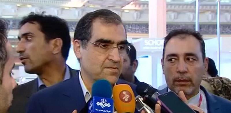 وزیر بهداشت - تجارتنیوز