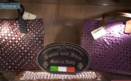 چرم ایرانی و کیف ایتالیایی - تجارتنیوز