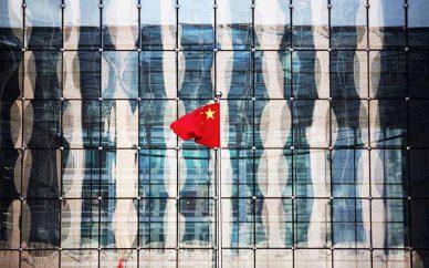 چین بزرگترین دارنده اوراق بهادار آمریکایی در جهان