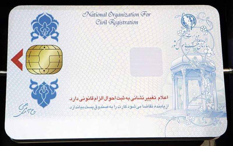 سرانجام کارت هوشمند ملی ۱۰ میلیون ایرانی به کجا رسید؟
