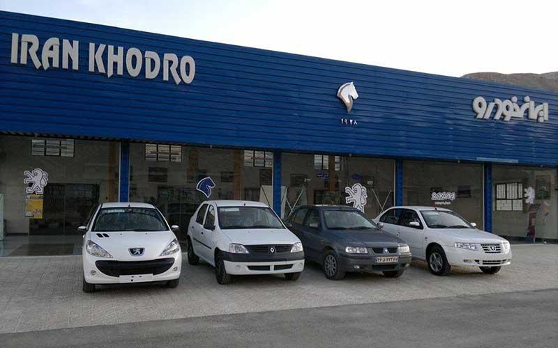 آخرین نوسانات بازار خودروی امروز / ۳ خودرو یک میلیون تومان ارزان شدند