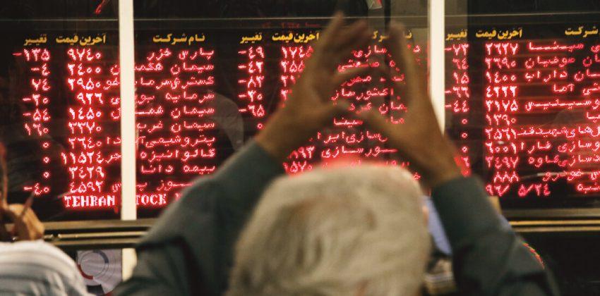 پیشبینی قیمت سهام بازار سرمایه