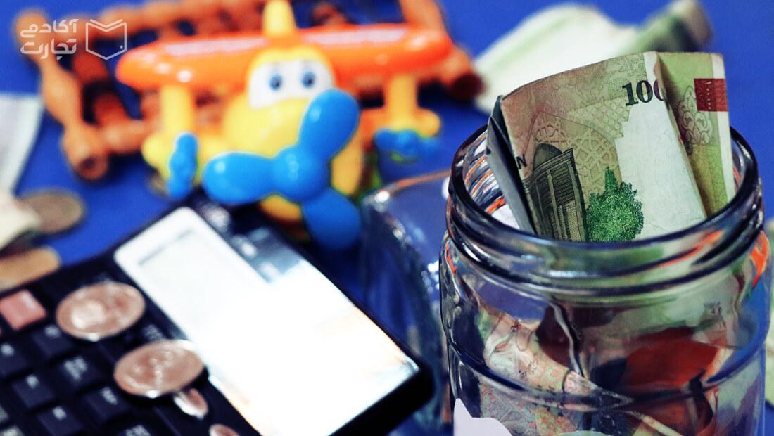 سواد مالی کودکان