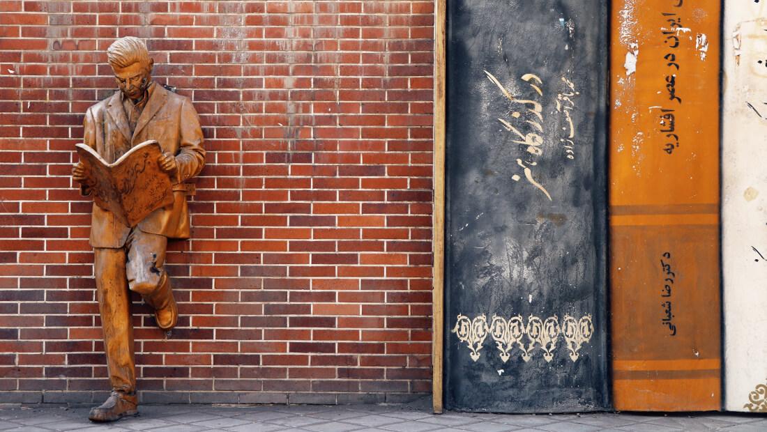 مدیریت هنر شهری؛ هویتزدایی یا هویتزایی (مراحل اجرایی)