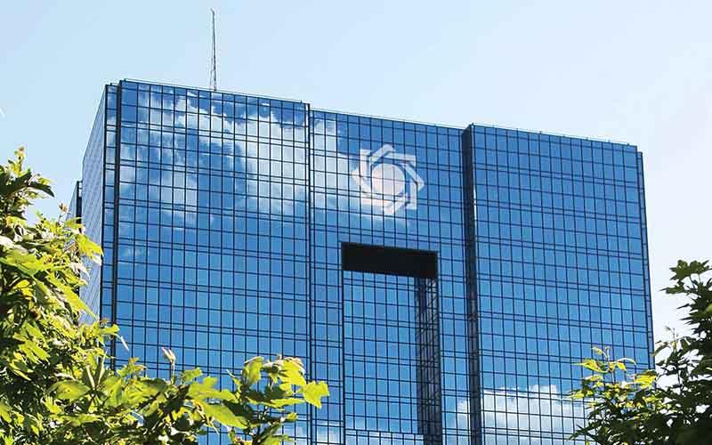 بانکهای مرکزی ایران و ترکیه متعهد به گسترش روابط بانکی هستند