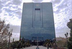 سرگردانی زائران اربعین در بانکها